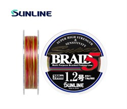 Шнур SUNLINE Super Braid 5HG 200м #1.0 16lb - фото 13193