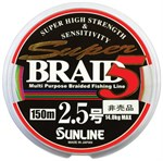 Шнур SUNLINE Super Braid 5HG 150м 0.25mm 14 kg
